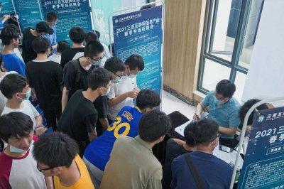 三亚互联网信息产业春季专场招聘会举行 300多个就业岗位供选择