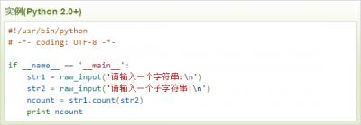 Python练习实例:计算字符串中子串出现的次数