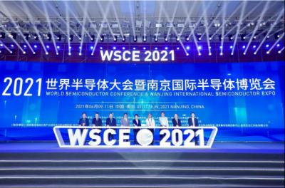 """艾森半导体在2021世界半导体大会上再次荣获""""IC独角兽"""""""