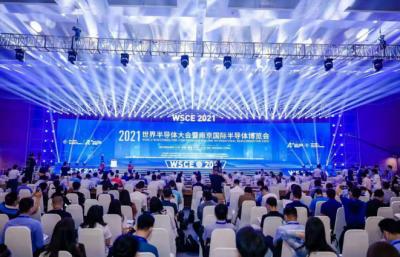 """星火技术跻身""""2020年度第四届IC独角兽""""榜单"""