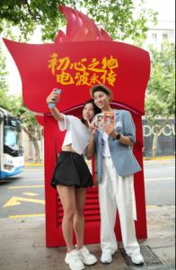 上海的电话亭,红了!初心之地,电波永传!