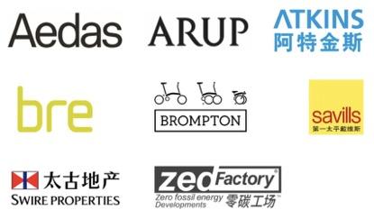 GIB|英国可持续解决方案将亮相首届中国建筑科学大会