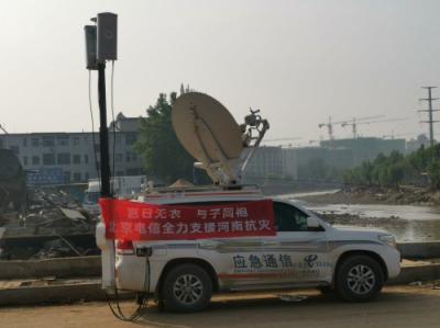 风雨灾情一起扛 北京电信全力支援河南抗灾
