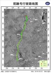 祝融号开始穿越火星复杂地区 天问一号成功发射一周年