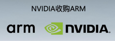 中国自主芯片畅销海外 美国硅谷垄断地位或被打破