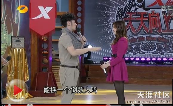 《天天向上》主持人钱枫被举报性侵 曾公众勃起