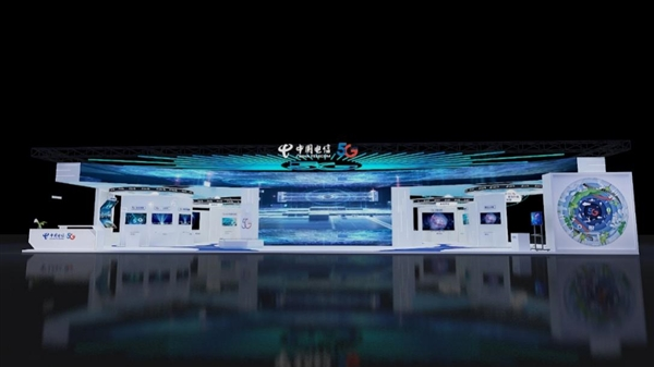 高能5G应用来袭 中国电信世界5G大会参展攻略请查收