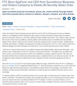 美国FTC首度出台从业禁令:跟踪软件危害个人隐私