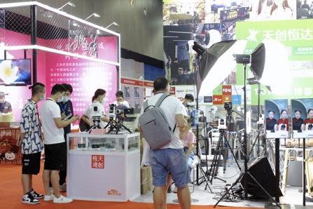 2021中国义乌网络直播与短视频产业博览会于9月12日开幕