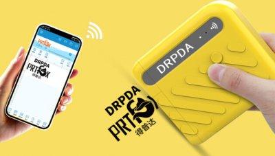 DRPDA得普达迷你打印机,让打印随心所印