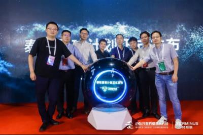 特斯联战略签约比亚迪电子、中科院,跨界联合引领机器人产业发展