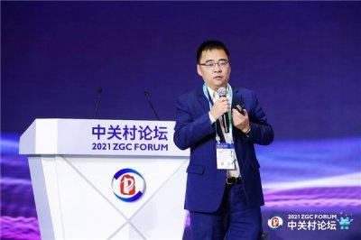 联通数科李广聚:加强区块链技术创新,为数据安全与信任护航