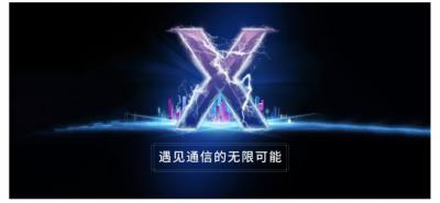 """融云IM+RTC+X""""全""""通信解决方案,赋能全平台、多语言开发者"""