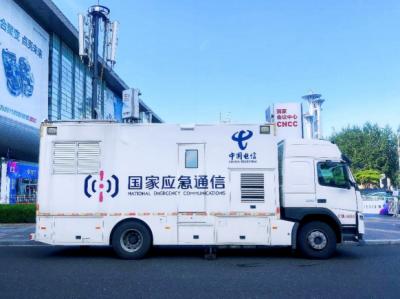 2021中国国际信息通信展落幕 北京电信圆满完成通信保障工作