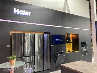 海尔智慧厨房亮相法国厨具展,夯实第一阵营地位