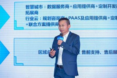 新华三云与智能产品线山东合作伙伴招募会圆满举办